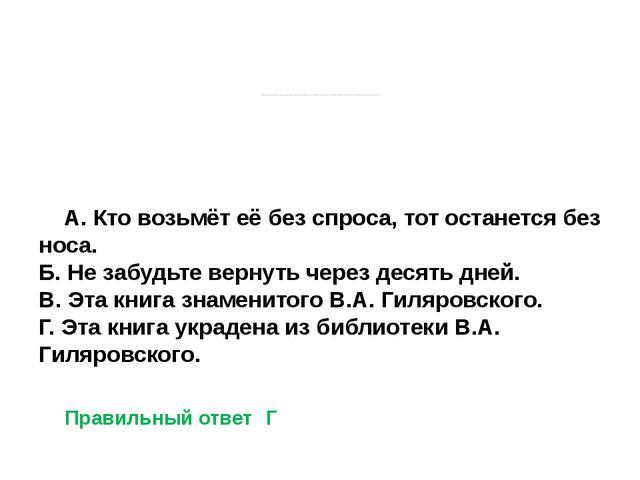 * Русский писатель Владимир Алексеевич Гиляровский, писавший о нравах и обыч...