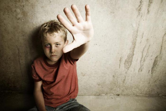 факты жестокого обращения с детьми