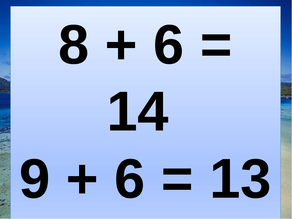 8 + 6 = 14 9 + 6 = 13 6 + 7 = 13