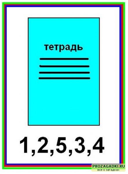 hello_html_m4f5e00e5.jpg