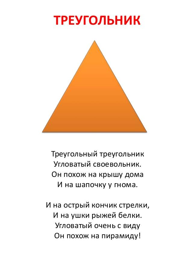 http://image.slidesharecdn.com/random-140226232921-phpapp02/95/-3-638.jpg?cb=1393478991