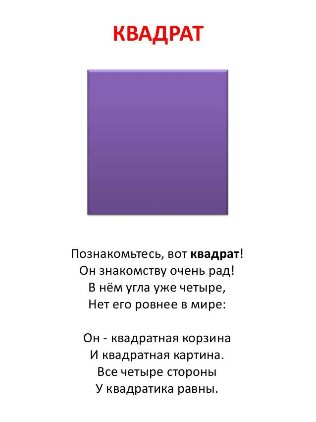http://image.slidesharecdn.com/random-140226232921-phpapp02/95/-8-638.jpg?cb=1393478991