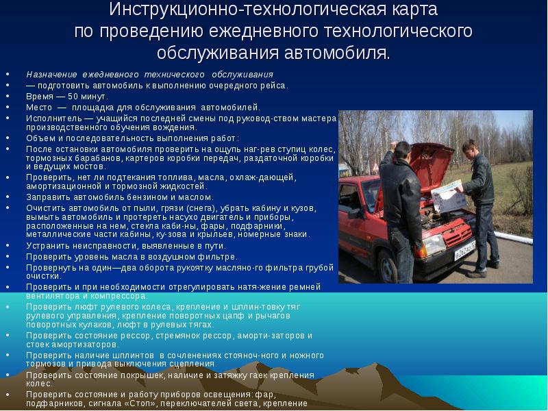 http://rpp.nashaucheba.ru/pars_docs/refs/133/132705/img2.jpg