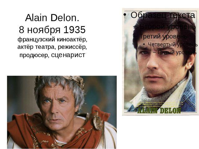Alain Delon. 8 ноября 1935 французский киноактёр, актёр театра, режиссёр, про...