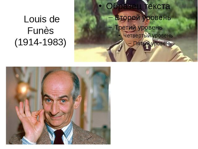 Louis de Funès (1914-1983)