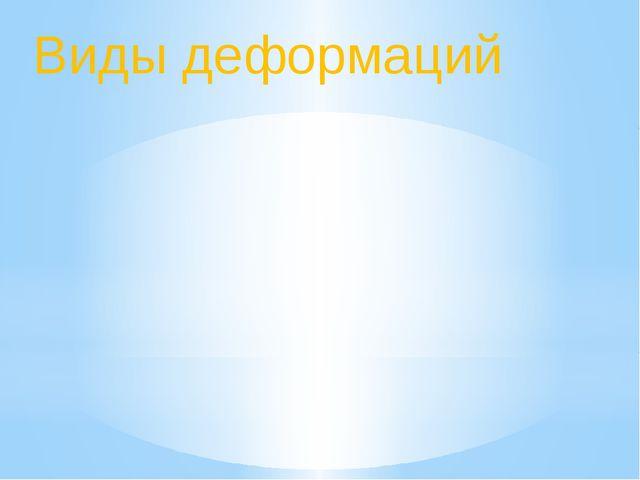 Мансурова Л.П.