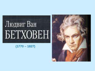 (1770 – 1827)