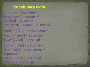 Vocabulary work: Merry [ ' meri] – веселый Tasty ['teisti] – вкусный Angry [ᵆ