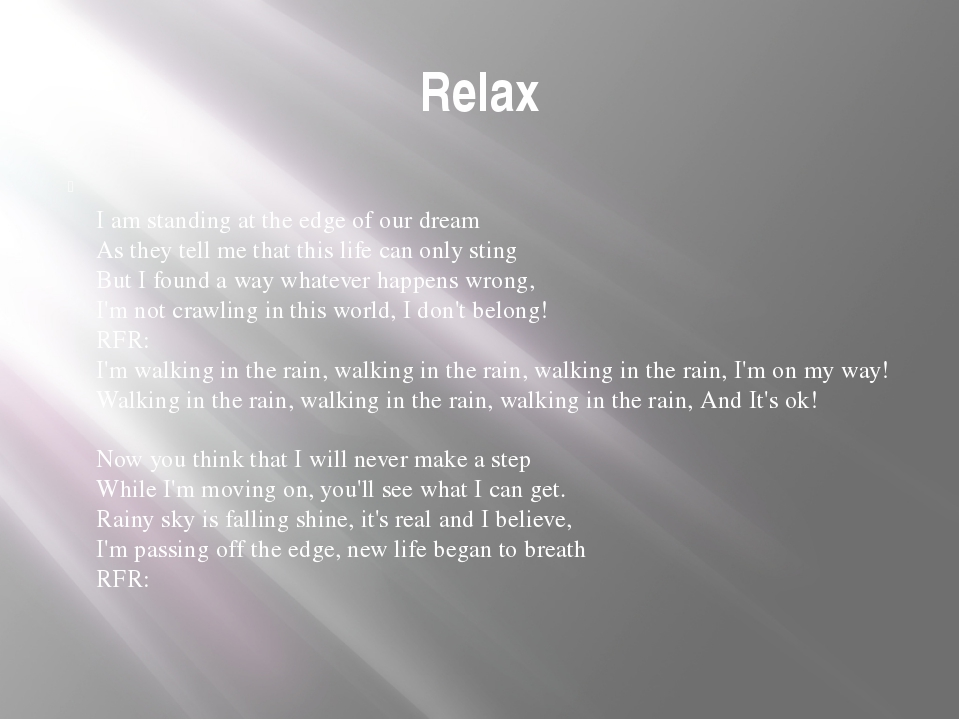 Relax I am standing at the edge of our dream As they tell me that this life c...
