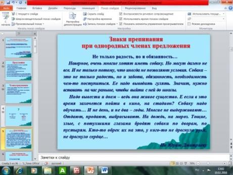 hello_html_m7a577828.jpg