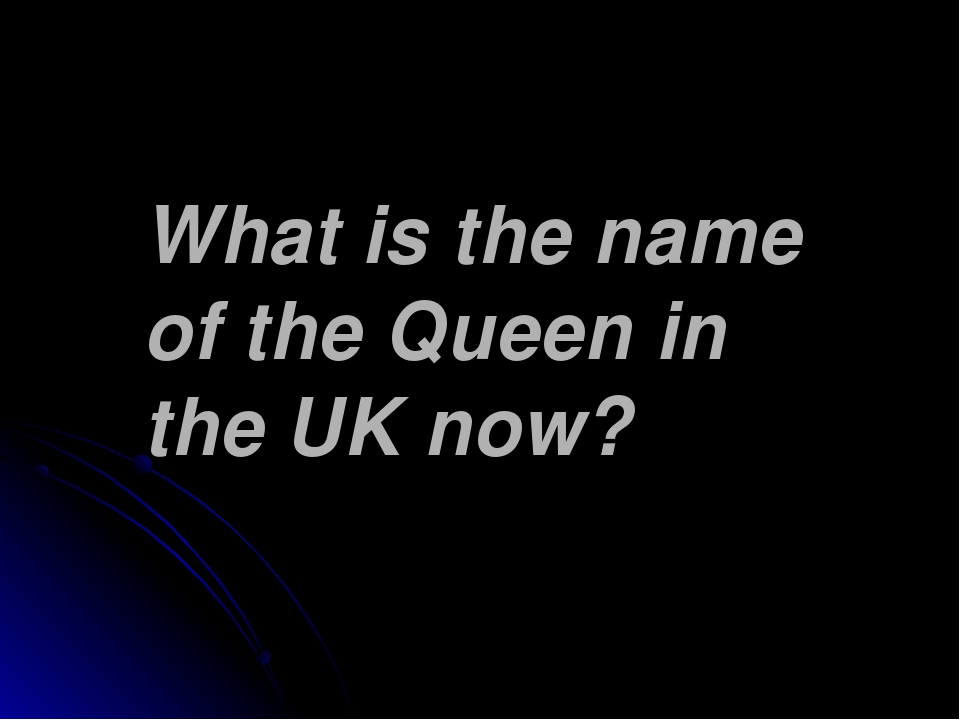 What is the name of the Queen in the UK now?