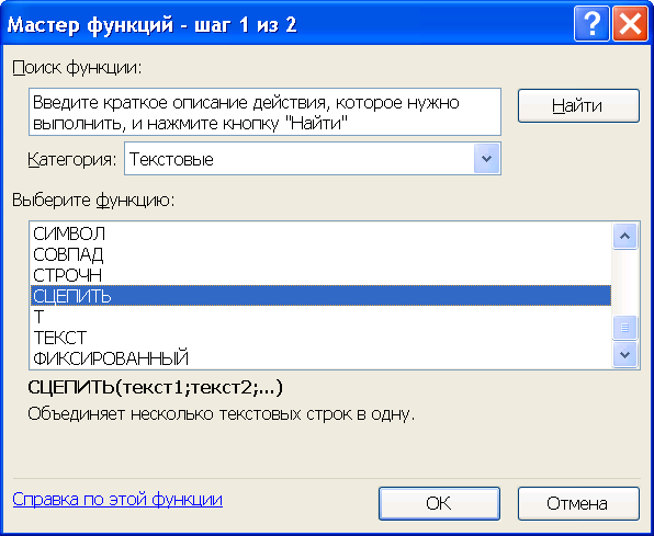 hello_html_m6a0a15ba.png