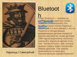 Харальд I Синезубый Слово Bluetooth — перевод на английский язык датского сло