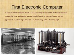 """First Electronic Computer It was called the """"Howard Mark 1"""" and was completed"""