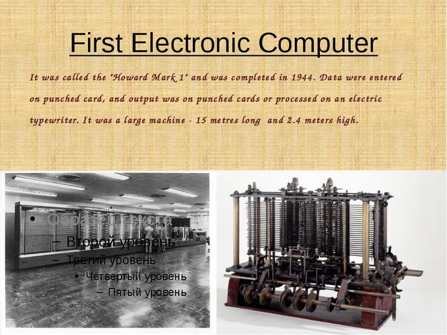 """First Electronic Computer It was called the """"Howard Mark 1"""" and was completed..."""