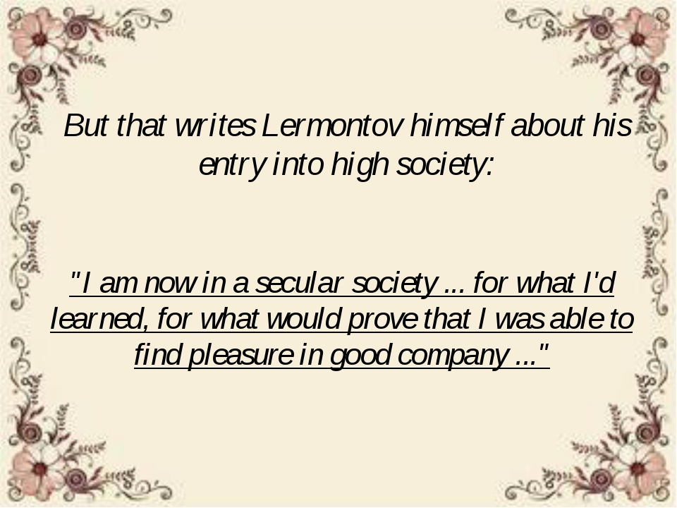 "But that writes Lermontov himself about his entry into high society: ""I am no..."