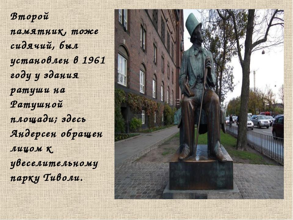 Второй памятник, тоже сидячий, был установлен в 1961 году у здания ратуши на...