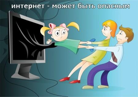 hello_html_6671fe1.jpg