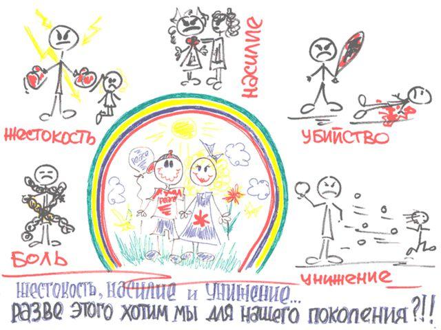 """плакат на тему: """"Каждый человек имеет право на жизнь"""""""