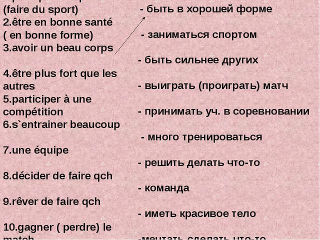 1.pratiquer le sport (faire du sport) 2.être en bonne santé ( en bonne forme)...