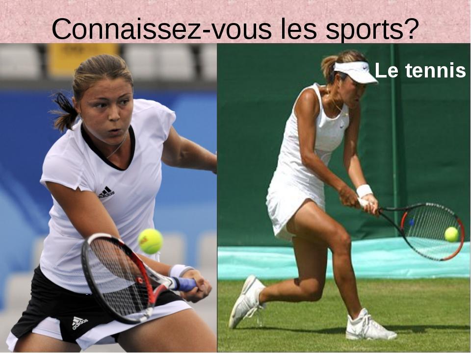 Connaissez-vous les sports? Le tennis