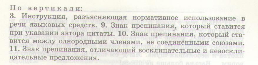 C:\Documents and Settings\Админ\Рабочий стол\2.bmp