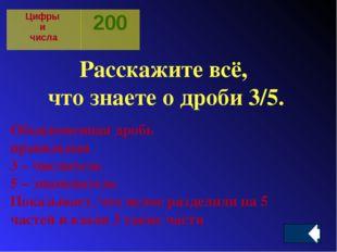 Какие двузначные числа можно записать с помощью цифр 1;5;0? 10;11;15 50;51;55