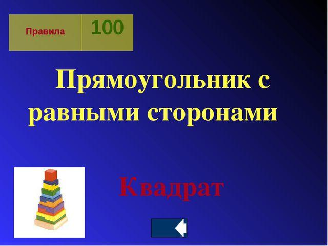 Правило деления, умножения, сложения и вычитания десятичных дробей. Правила 300