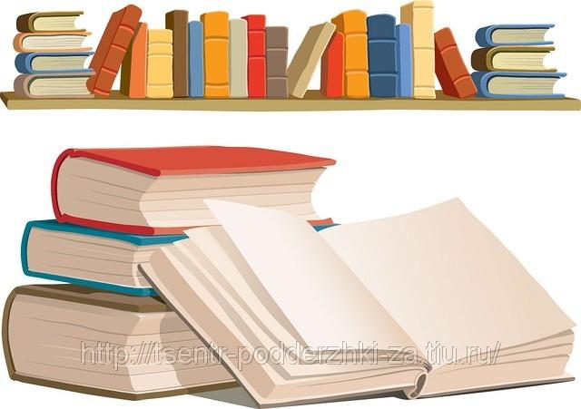 518428_w640_h640_schoolbooks.jpg