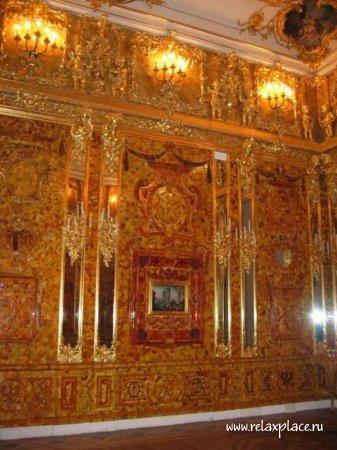 http://www.relaxplace.ru/uploads/posts/2009-07/thumbs/1248798202_jantarnaja_komnata_2.jpg