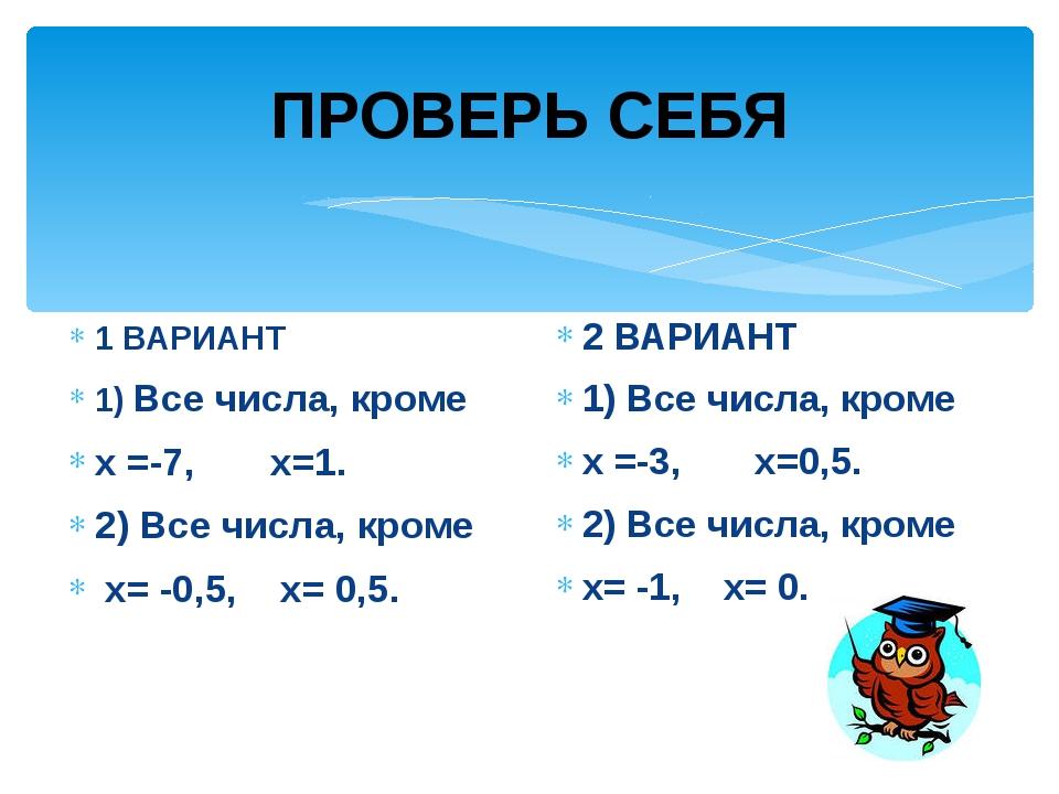 ТЕМА: Решение задач с помощью рациональных уравнений