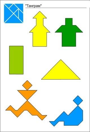 внеклассное занятие кружка по математике конструирование узоров из геометрических фигур 1 класс