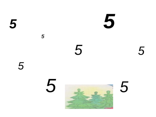 5 5 5 5 5 5 5 5