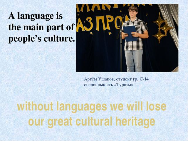 without languages we will lose our great cultural heritage A language is the...