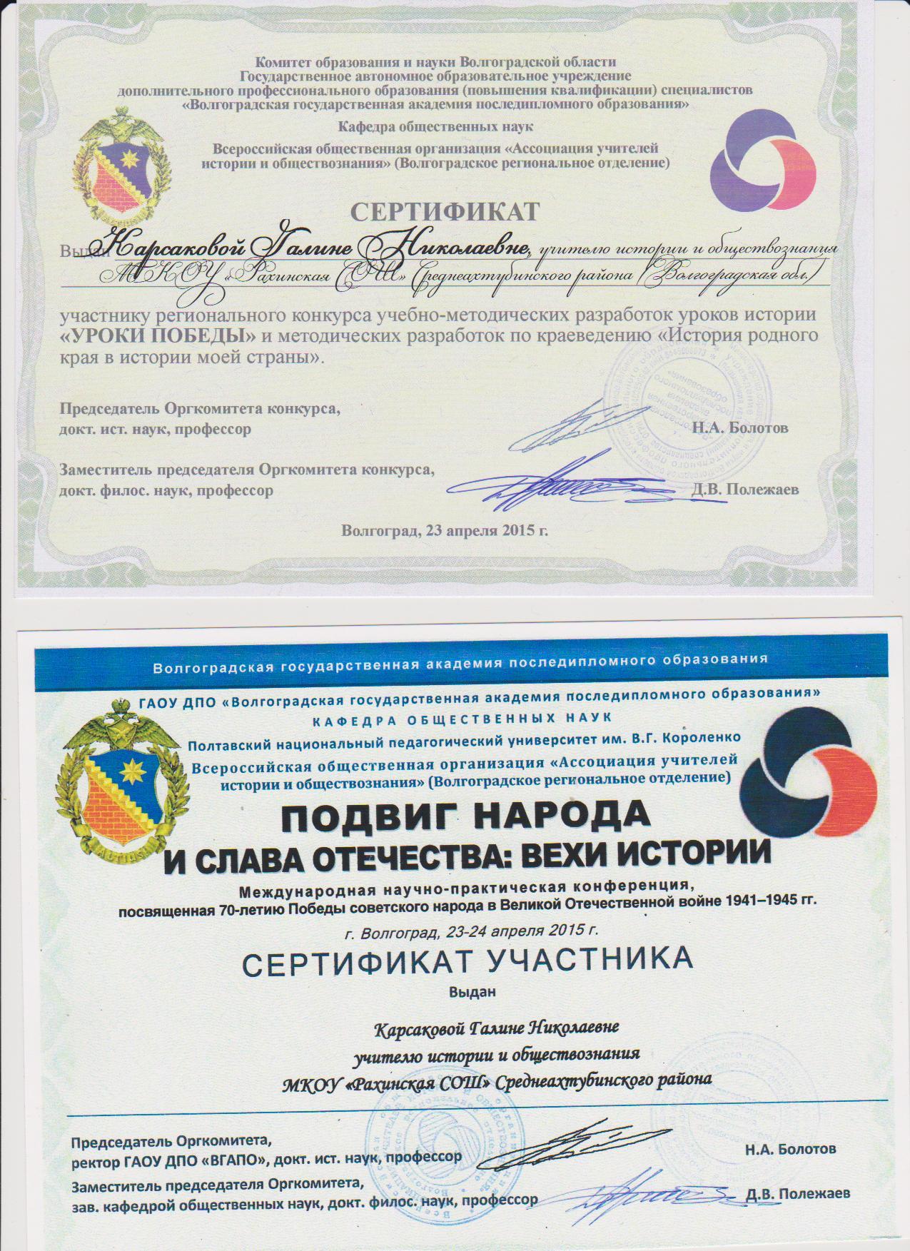 C:\Documents and Settings\User\Рабочий стол\счет 001.jpg