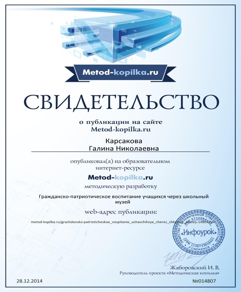 C:\Documents and Settings\User\Рабочий стол\Арсаева\format_A5_document_554536.jpg
