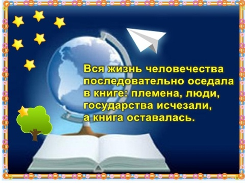 J:\материал к стране читалии\3460929-1277a91be0dd760d.jpg