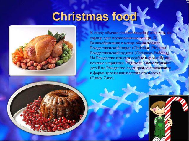 Christmas food К столу обычно готовят индейку или гуся, на гарнир едят всевоз...