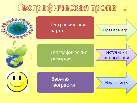 hello_html_6cc67845.png