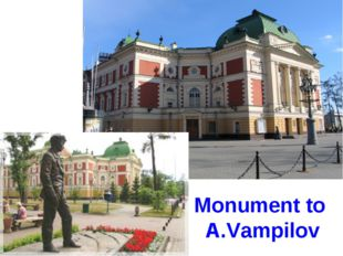 Monument to A.Vampilov