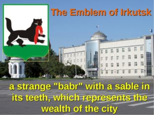 "a strange ""babr"" with a sable in its teeth, which represents the wealth of th"