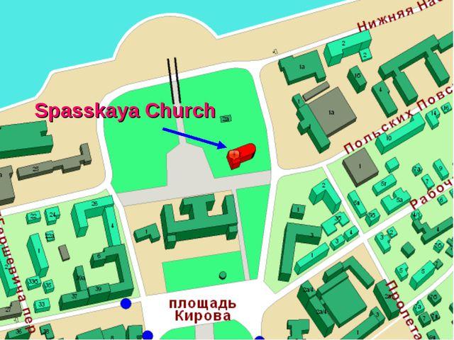 Spasskaya Church
