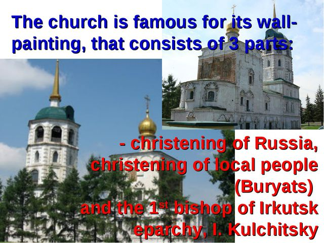 The church is famous for its wall-painting, that consists of 3 parts: - chris...