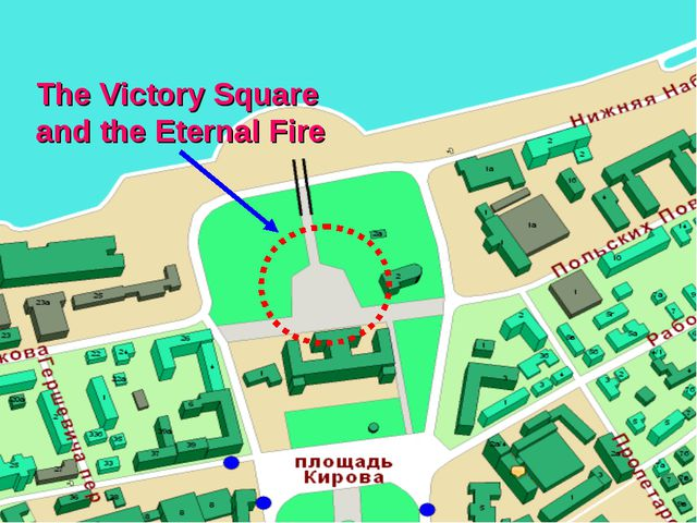 The Victory Square and the Eternal Fire