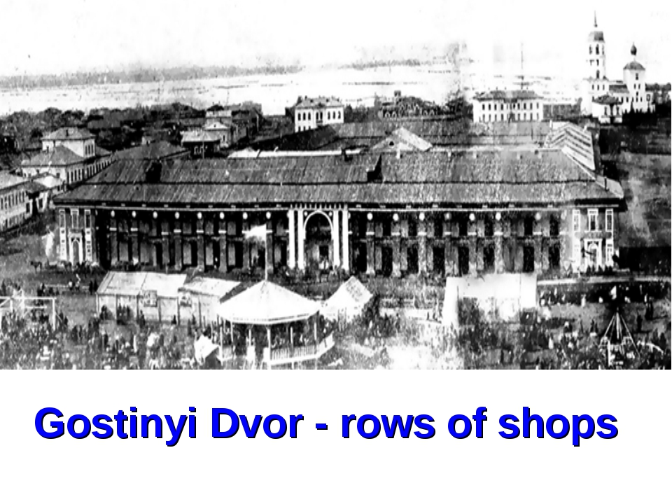 Gostinyi Dvor - rows of shops