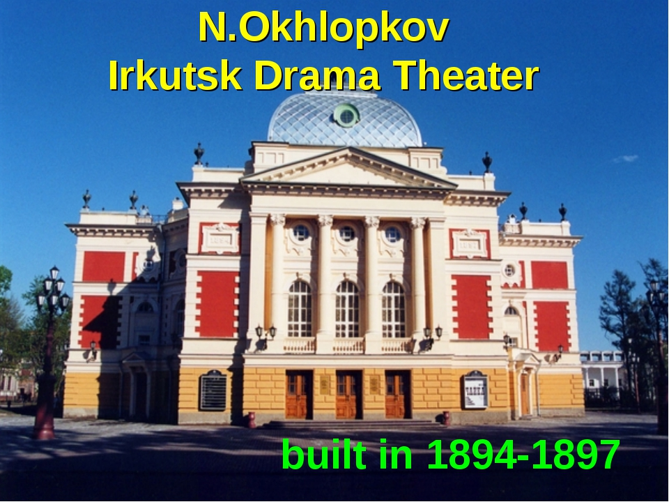 N.Okhlopkov Irkutsk Drama Theater built in 1894-1897