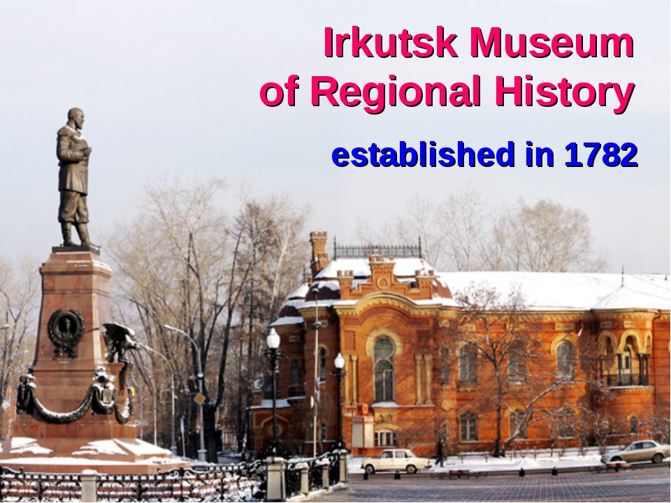 Irkutsk Museum of Regional History established in 1782
