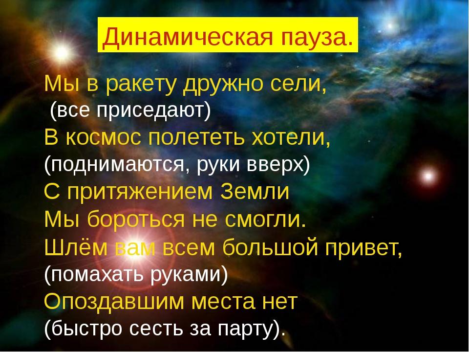 5 В А Т Т 6 4 7 С Е К У Н Д А 8 Ж О У Л Ь