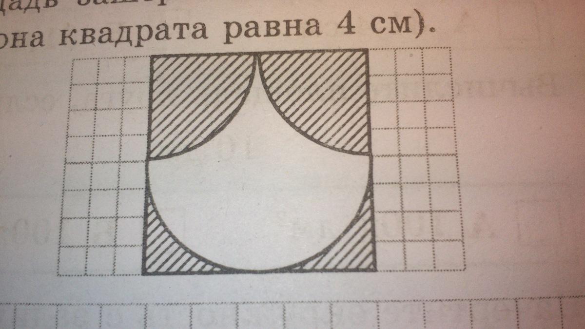 Контрольная работа по теме Правильные многоугольники геометрия  hello html m87c2e31 jpg