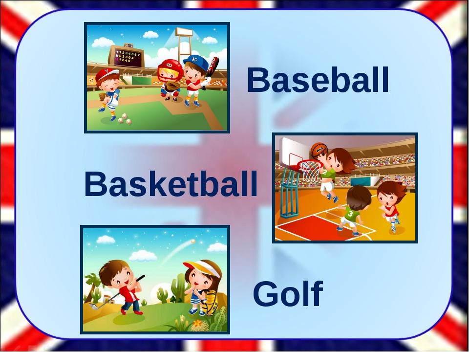 Baseball Basketball Golf Давайте перейдём к английскому языку. Вот три просты...